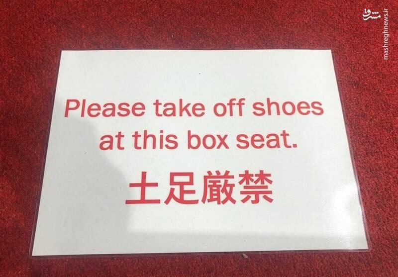 ورود با کفش به سالن بوکس المپیک ممنوع +عکس
