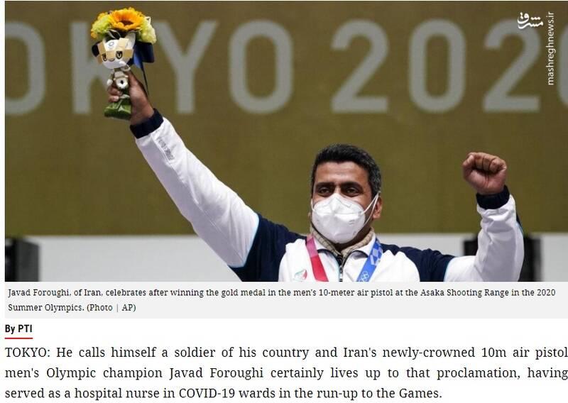 تمجید روزنامه هندی از جواد فروغی +عکس