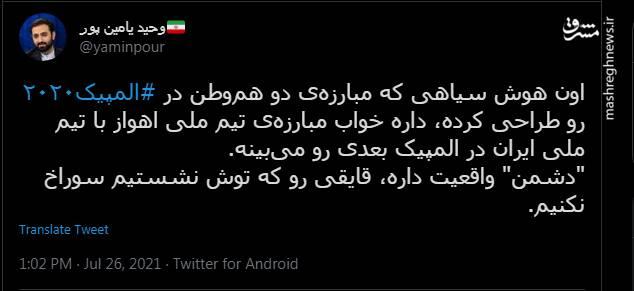 خواب مبارزه تیم ملی اهواز با تیم ملی ایران در المپیک آینده!
