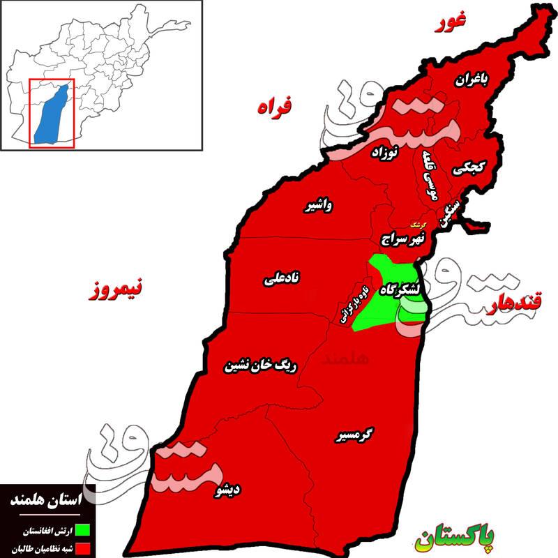 آخرین خبرها از درگیریها در جنوب افغانستان/ تسلط طالبان بر ۹۵ درصد از مساحت استان راهبردی «هلمند» + نقشه میدانی و عکس