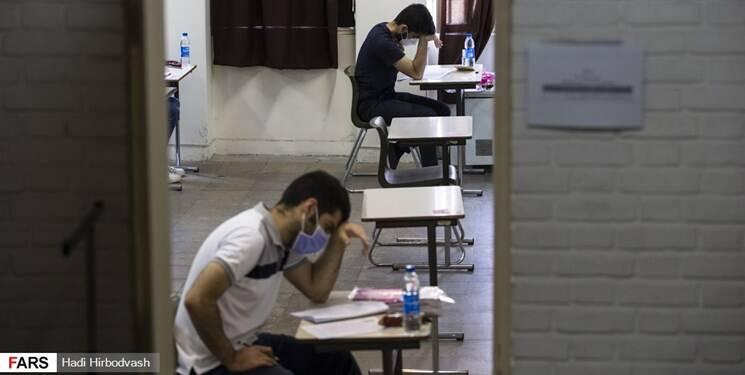 آزمونهایی که به هر قیمتی برگزار میشود!/ «آمار هولناک کرونا» دغدغه این روزهای داوطلبان کارشناسی ارشد