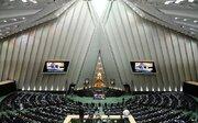 جزئیات جلسه نمایندگان مجلس با رئیسی
