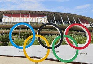 المپیک ۲۰۲۰ توکیو| حضور تیرانداز محجبه مصری در مسابقات میکس تفنگ + عکس