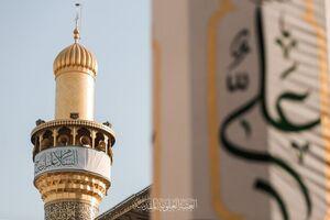 عید غدیر خم در تهران هیئت کجا برویم؟
