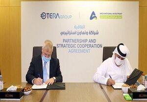 آیا لغو توافقنامه انتقال نفت، پایان ماه عسل امارات و اسرائیل را رقم میزند؟