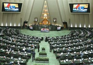 برگزاری مراسم تحلیف منتخبان جدید الورود به مجلس