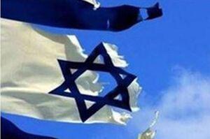 شورش در کنست اسراییل+ فیلم