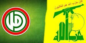 حزب الله و امل: تسریع در تشکیل کابینه، برای توقف فروپاشی لبنان ضروری است