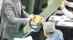 آقایون مجلس! لطفاً شفافیت