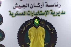 دستگیری عامل انفجار خودروی بمب گذاری شده در شهرک صدر بغداد - کراپشده