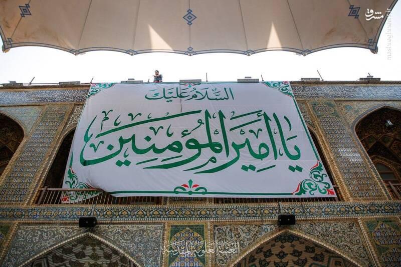 حال وهوای ایام عید غدیر در حرم امام علی(ع)+ تصاویر