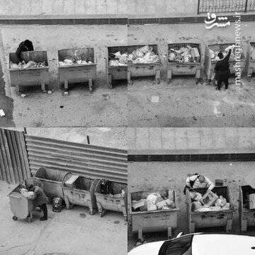 وضعیت زباله گردی در کشور دوست آمریکا و اسرائیل+ تصاویر