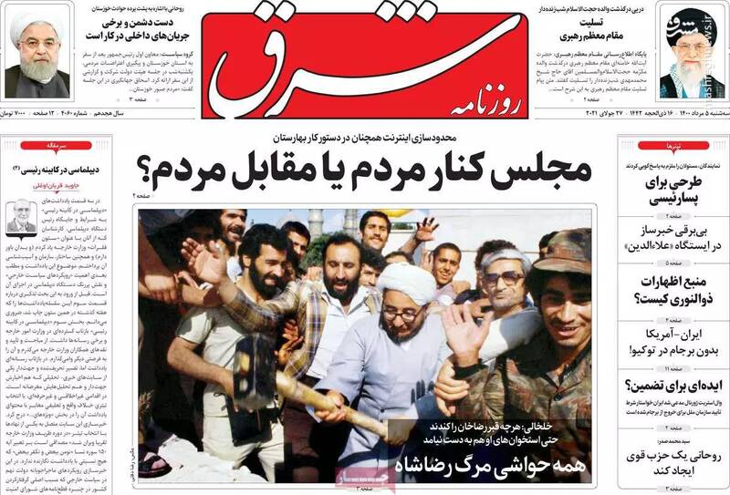 عبدی: پُرکاری مدیر انقلابی میتواند زیانبار باشد/ برای رفع مشکل خوزستان باید اول مساله مذاکرات برجامی را حل کنیم