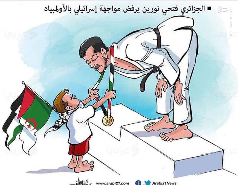 کاریکاتور/ مدال مقاومت فلسطین بر گردن نورین