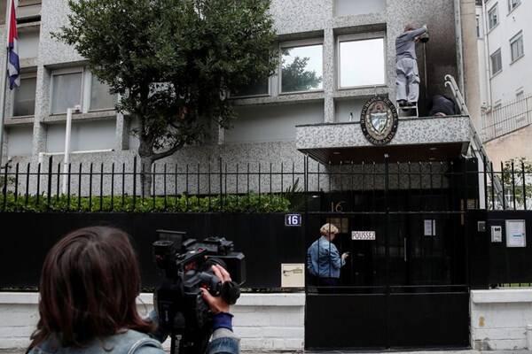کوبا، آمریکا را مقصر حمله به سفارت هاوانا در پاریس خواند +عکس