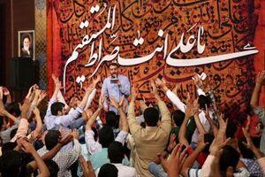 برنامه جشن عید غدیر در 70 هیأت کشور - کراپشده
