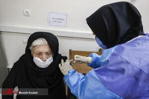 واکسیناسیون در زندان زنان استان تهران