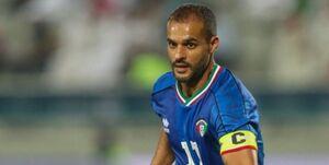 کاپیتان تیم ملی فوتبال کویت به درجه سرهنگی رسید+عکس