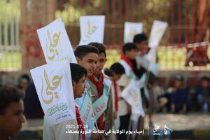 عکس/ جشنهای «عید ولایت» در یمن