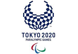 احتمال لغو بازیهای پارالمپیک ۲۰۲۰ توکیو