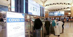 سفر اتباع عربستان به ترکیه جریمه سنگین خواهد داشت