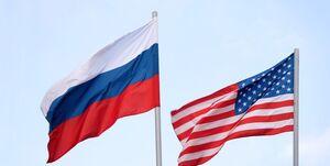 نگرانی روسیه از فعالیتهای اطلاعاتی آمریکا در خاک این کشور