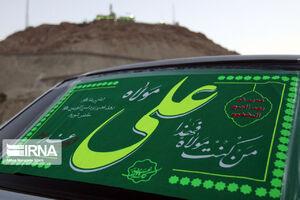 عکس/ کاروان شادی خودرویی غدیر در قم