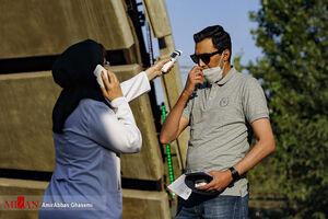 عکس/ کنکور سراسری کارشناسی ارشد ۱۴۰۰