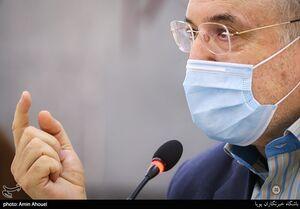 دستور وزیر بهداشت برای واکسیناسیون قضات و کارمندان دادگاههای کشور