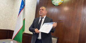 کمک بلاعوض ۳ میلیون دلاری ژاپن به ازبکستان