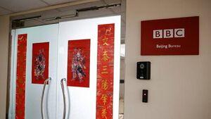 انتقاد تند چین از بیبیسی به دلیل پخش اخبار جعلی