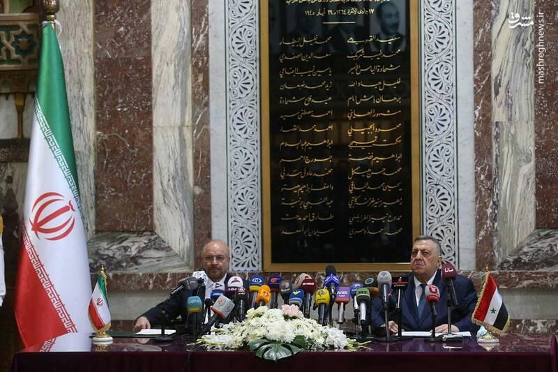نشست خبری مشترک رؤسای مجلس ایران و سوریه