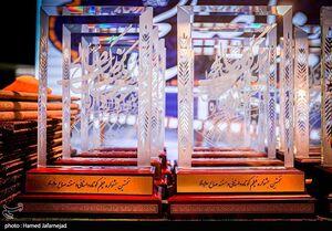 عکس/ مراسم اختتامیه جشنواره بزرگ صالح