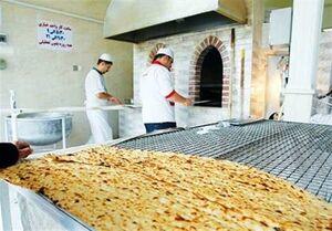 قیمت نان از نرخهای مصوب لغو شده هم بیشتر شد