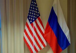 افزایش 50 درصدی واردات آمریکا از روسیه