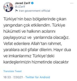 همدردی ظریف با دولت و مردم ترکیه در پی وقوع آتش سوزی در جنگلهای این کشور