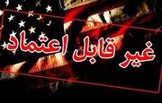 در دوران پسا«اعتماد به آمریکا» چه باید کرد