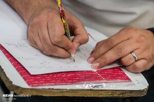 دفترچه سوالات کنکور کارشناسی ارشد ۱۴۰۰ منتشر شد