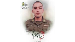 فیلم/ محل شهادت سرباز دهه هشتادی نیروی انتظامی