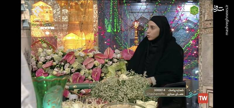 ناهید کیانی مهمان حرم امام رضا(ع)+ عکس
