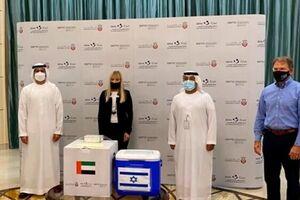 خشم کاربران عرب از پیوند اعضا میان صهیونیستها و شهروندان امارات - کراپشده