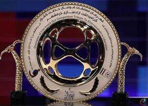 محل برگزاری فینال جام حذفی اعلام شد