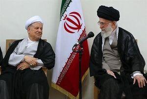 رهبر انقلاب هاشمی رفسنجانی