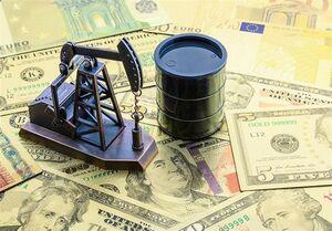قیمت جهانی نفت امروز ۱۴۰۰/۰۵/۱۱