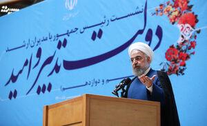 عکس/ حاشیه نشست مدیران ارشد دولت تدبیر و امید