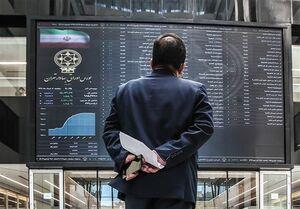 اسامی سهام بورس با بالاترین و پایینترین رشد قیمت امروز ۱۴۰۰/۰۵/۱۱