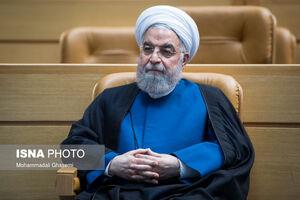 گزارش آماری شاخصهای کلان اقتصادی دولت روحانی منتشر شد +جدول