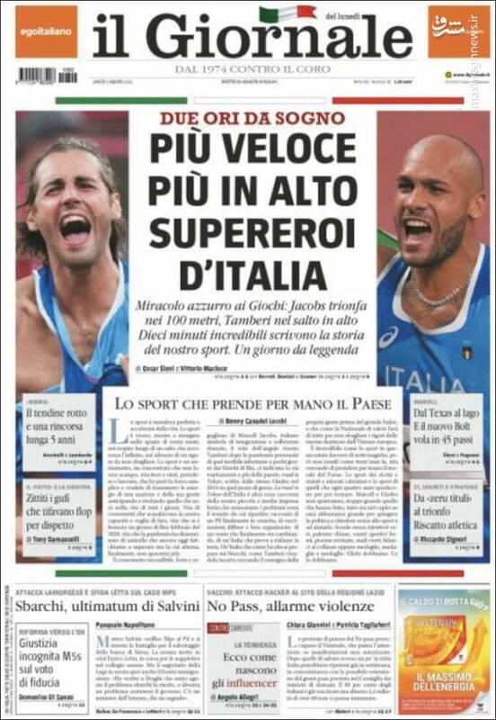 ۲ دوندهای که ایتالیا را دیوانه کردند +عکس