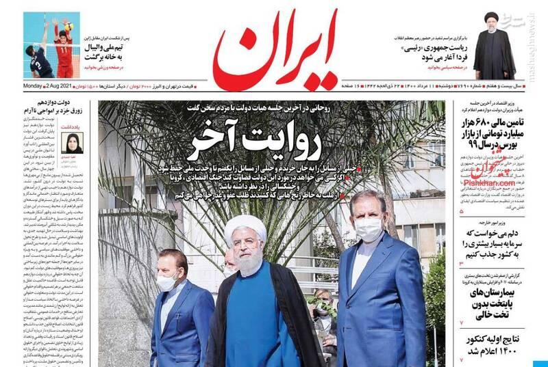 ظریف: هیچوقت به آمریکا اعتماد نکردیم/ قنبری: اگر «مدیریت عالمانه» دولت روحانی نبود وضع بدتر بود