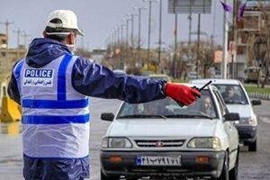 محدودیتهای سفر محدودیت تردد محدودیت های تردد محدودیت کرونا ممنوعتی تردد